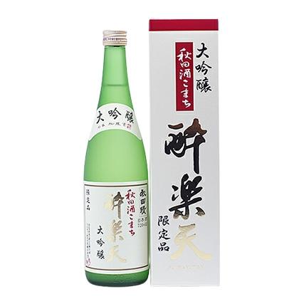 秋田酒造 大吟醸 秋田酒こまち 酔楽天 720ml