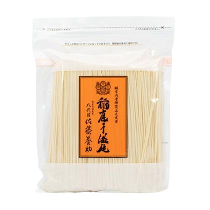 佐藤養助 稲庭干温飩 徳用(大) KT-10