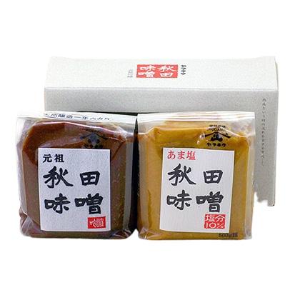 ヤマキウ秋田味噌甘辛セット 500g×2