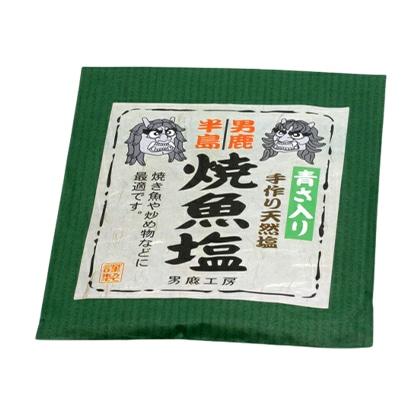 男鹿工房 男鹿半島 焼魚塩(あおさ塩)