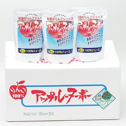 秋田りんご村 秋田のリンゴジュースアップルヌーボー 30P〜ふじ〜