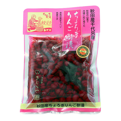 雄勝野きむらや 秋田県産ちょろぎ使用 ちょろぎりんご漬け