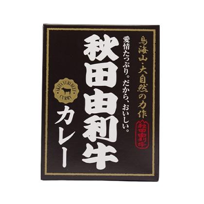 秋田かまくらミート 秋田由利牛カレー 中辛200g