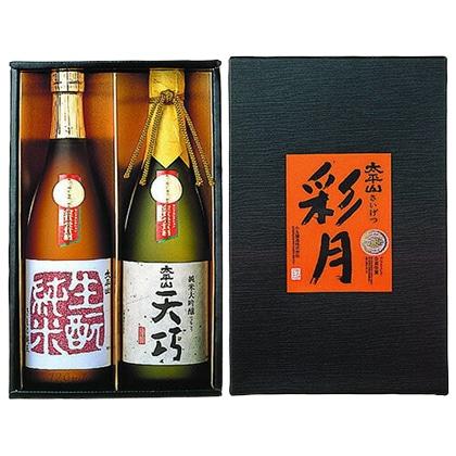 小玉醸造 太平山 彩月セット 720ml 2本