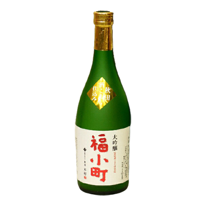 秋田県内限定木村酒造 福小町 秋田酒こまち仕込 大吟醸 720ml