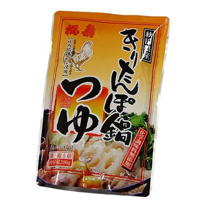 浅利佐助商店 秋田県産 きりたんぽ鍋つゆ