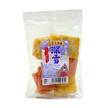 佐忠商店 ほし餅 深雪(しょうが入り)