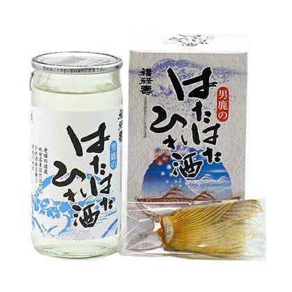 福禄寿酒造(NEXT 5 蔵元) 男鹿のはたはたひれ酒 200ml