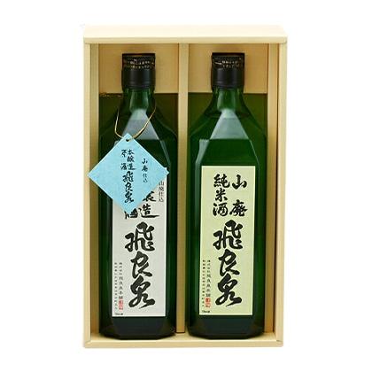飛良泉本舗 酒のいづみセット SI-2 720ml 2本