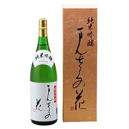 日の丸醸造 純米吟醸 まんさくの花 1.8L