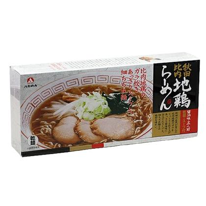 八郎めん 秋田比内地鶏らーめん 醤油味 5人前 スープ付