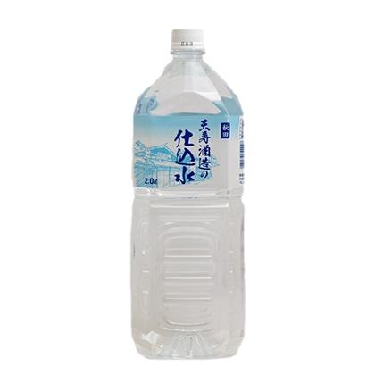 天寿酒造 鳥海山自然水 2L