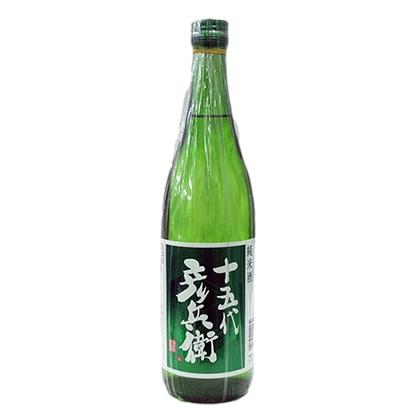 福禄寿酒造(NEXT 5 蔵元) 純米酒 十五代彦兵衛 720ml