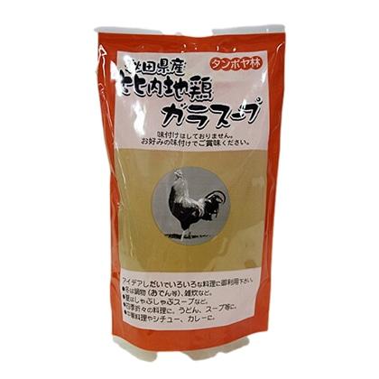 タンポヤ林 比内地鶏ガラスープ(味付なし) 200g