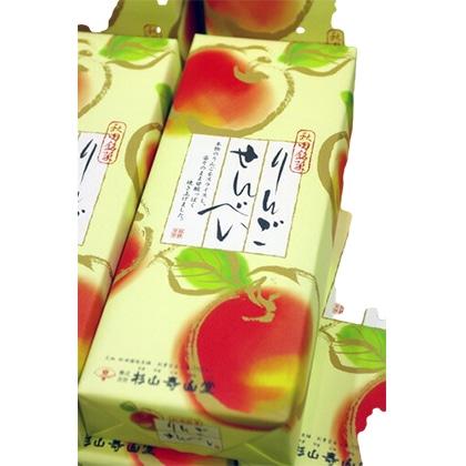 杉山壽山堂 りんごせんべい16枚入り
