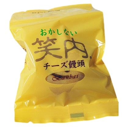 晩梅 笑内(おかしない)チーズ饅頭
