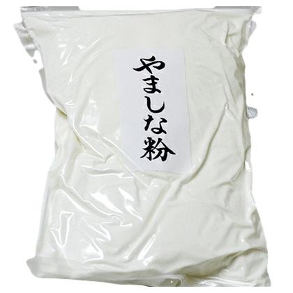 小沢製粉所 やましな粉 450g
