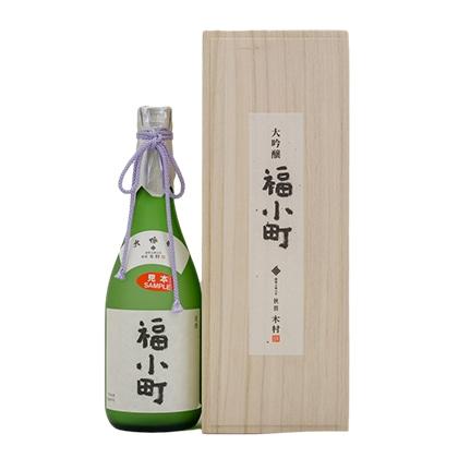 木村酒造 福小町 大吟醸(山田錦) 720ml