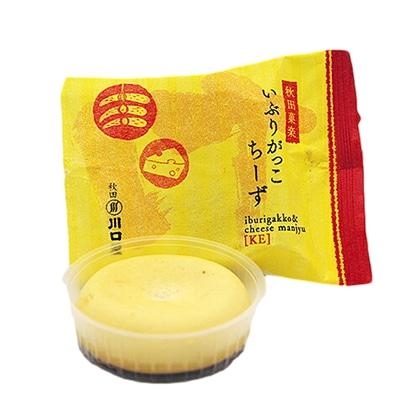 川口屋 いぶりがっこ ちーず「け」単品いぶりがっこ入りチーズまんじゅう
