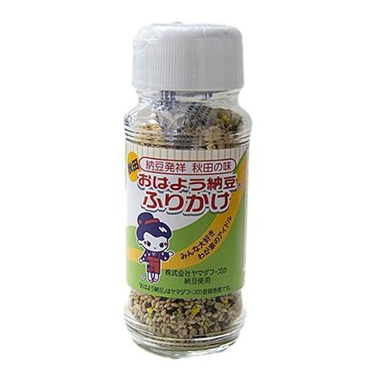 ヤマダフーズ おはよう納豆ふりかけ