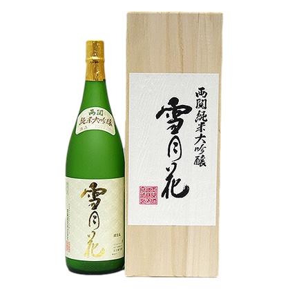 両関酒造 純米大吟醸 雪月花 1800ml