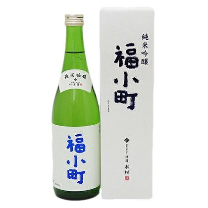 木村酒造福小町 純米吟醸 720ml