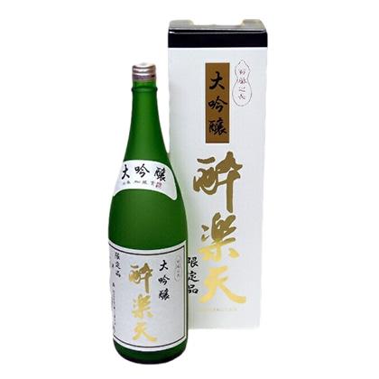 秋田酒造 大吟醸 酔楽天 1800ml