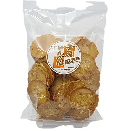フジタ製菓 手焼きせんべい