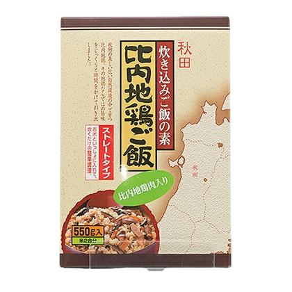 JAたかのす 比内地鶏ご飯の素 具・スープセット(米2合分)