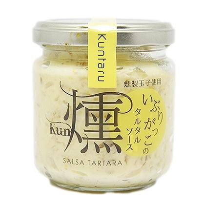 伊藤漬物本舗 いぶりがっこのタルタルソース「燻-Kun」160g 燻製玉子使用