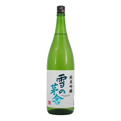 齋彌酒造 雪の茅舎 純米吟醸 1.8L