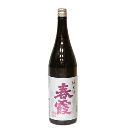 栗林酒造店(NEXT 5 蔵元) 春霞 純米酒 ピンクラベル 1.8L カートンなし