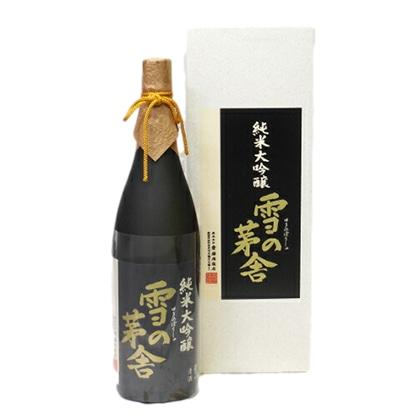 齋彌酒造 雪の茅舎 純米大吟醸 1.8L