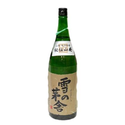 齋彌酒造 雪の茅舎 秘伝山廃 純米吟醸 1.8L