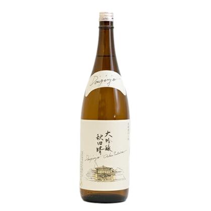 秋田酒造 秋田晴 大吟醸  720ml
