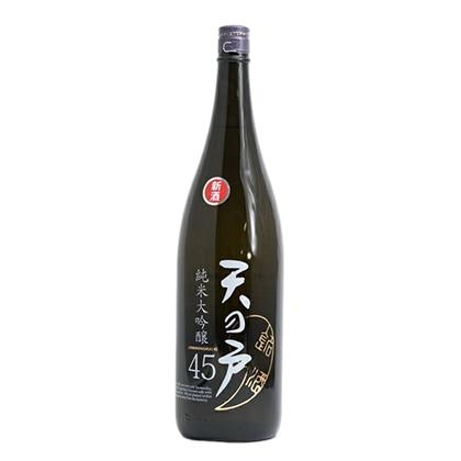 浅舞酒造 天の戸 純米大吟45 1800ml