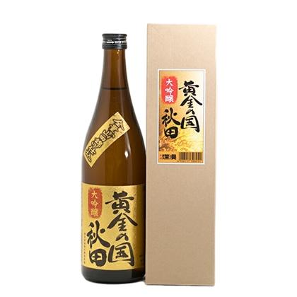 爛漫黄金の国 秋田 大吟醸720ml