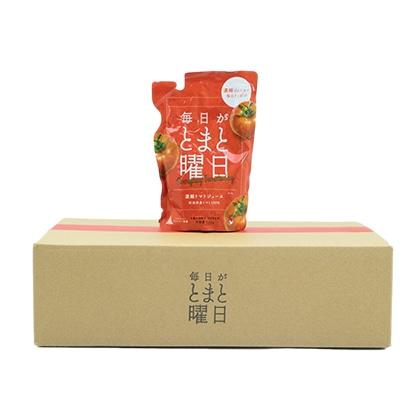 ダイセン創農 秋田県産トマト100% 濃縮トマトジュース「毎日がトマト曜日」150g×20P