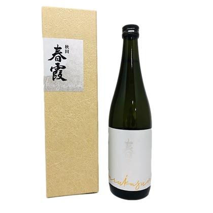 栗林酒造店(NEXT5蔵元)春霞 純米大吟醸 白ラベル 720ml