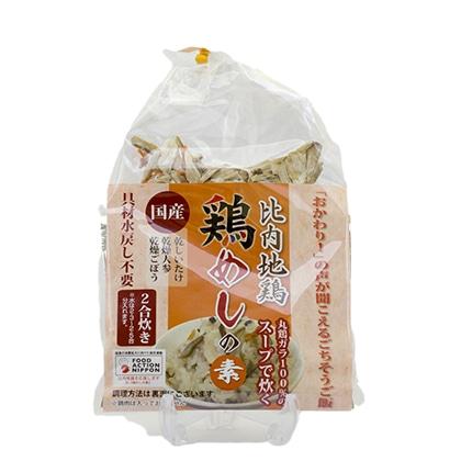 京にしき鶏めしの素 2合炊き 比内地鶏スープ使用