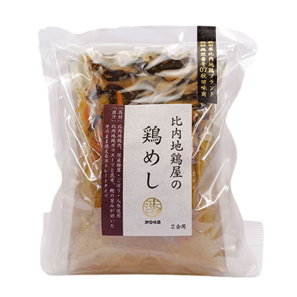 秋田味商 比内地鶏屋の鶏めし(2合用)