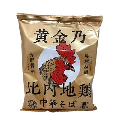 ツバサ 黄金乃比内地鶏中華そば1人前比内地鶏醤油味(乾麺)
