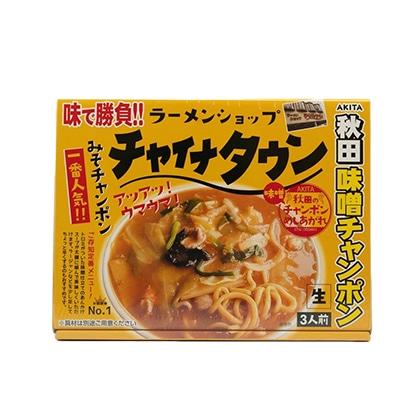 秋田 チャイナタウン 味噌チャンポン  3人前