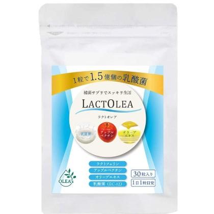 乳酸菌 サプリメント 腸活 タブレット 30日分 ラクトオレア ol-007
