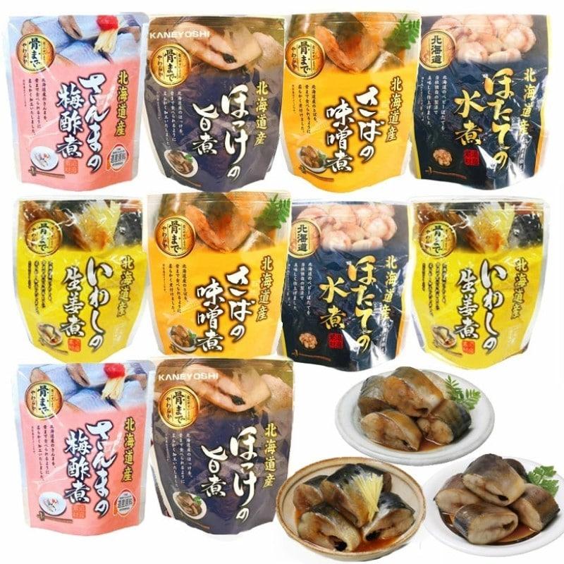 骨まで食べられる 北海道産 煮魚セット 10食セット レトルト ib-016