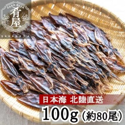 ほたるいか 素干し 100g(約80尾入) hana-013