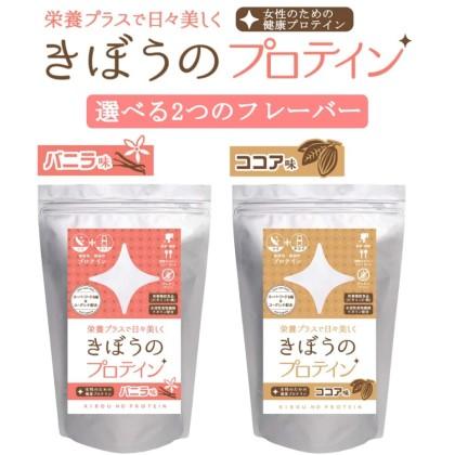 きぼうのプロテイン 360g(1回5g 72食分)  ※ココア味 hana-0016