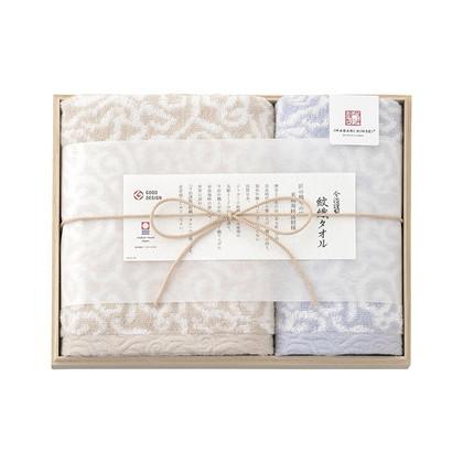 今治謹製 紋織タオル タオルセット ブルー