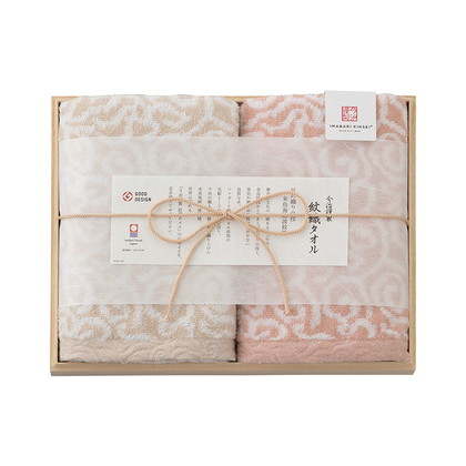 今治謹製 紋織タオル フェイスタオル2P ピンク