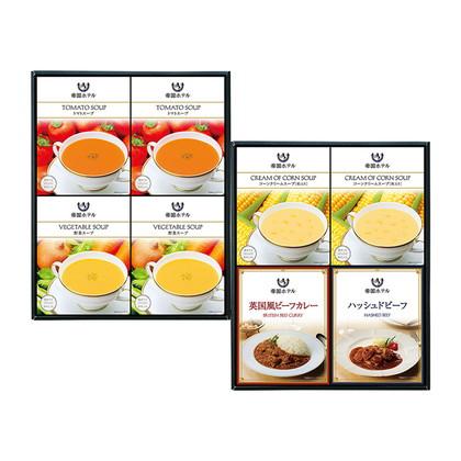 帝国ホテル カレー&スープセット